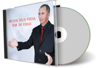 CD-DO-SITE